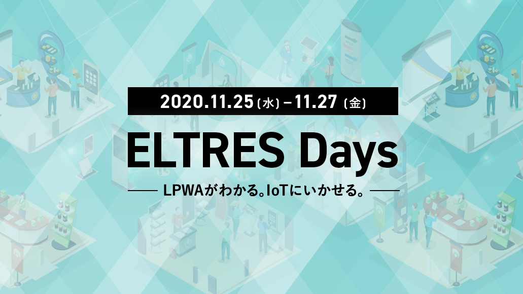 ELTRES_Days.png